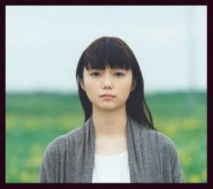 アースミュージック&エコロジー 歌 何の歌 宮崎あおい 熱唱
