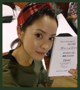 別れたら好きな人 綾部祐二 好演 出演女優 顔ぶれ 懐かしい
