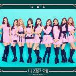 gugudanの新曲「私みたいな子」が良い!カンミナがかわいい