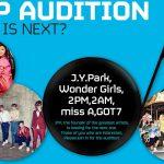 JYPのオーディション情報。TWICE事務所。デビューを目指す