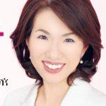 豊田真由子議員の顔が怖い。髪型も個性的。眉毛でイメチェン?
