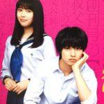 広瀬アリスと山崎賢人が共演する映画「氷菓」のあらすじは?