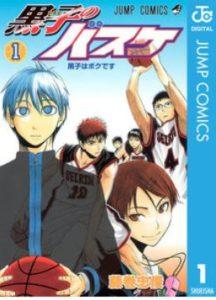 黒子のバスケは漫画村や漫画タウンで読める?zip、rar、raw、torrent、nyaa